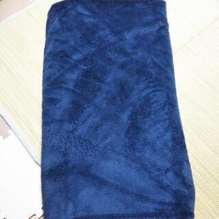 青色無地の毛布・ブランケット