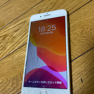 iPhone7plus 256G ゴールド