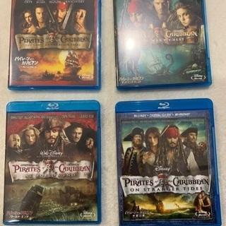 パイレーツオブカリビアン 1.2.3.4セット Blu-ray