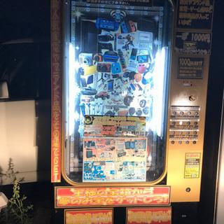 今話題の1000円自販機設置店募集中