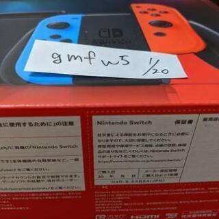 【梅田・手渡し】Nintendo Switch 本体 ニンテンド...