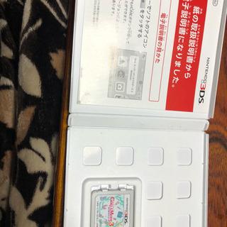 Nintendo3DS ガールズモード3 ソフト