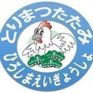 【5%OFFキャンペーン】たたみ・ふすま・網戸・障子の張替え・リ...
