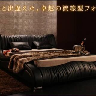 【未使用・訳アリ】ダブルサイズ・高級レザーデザイナーズベッド・フ...