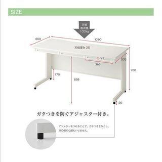 【中古美品】120cm幅スチールデスク