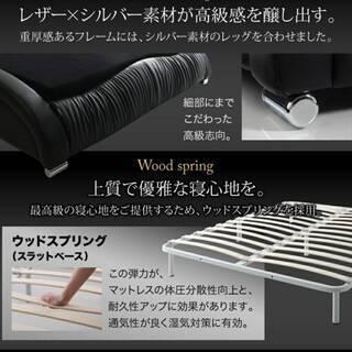 【未使用・訳アリ】セミダブル・高級レザーデザイナーズベッド・フレームのみ・ブラック・1005 - 家具