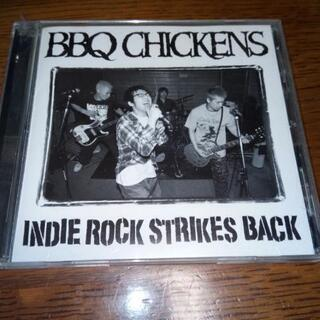 BBQ CHICKENS INSIDE ROCK ATEIKES...