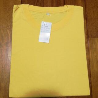 Tシャツ、綿100%着心地良い!