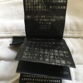 Theory/セオリー ストレッチジーンズ スキニー お洒落 − 富山県