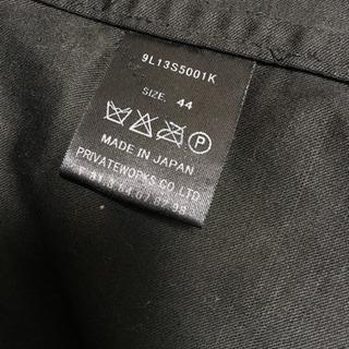 【美品】Pledge ウールミリタリージャケット サイズ46 お洒落 - 売ります・あげます