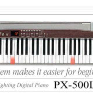 【程度良・美品】カシオ CASIO 電子ピアノ Privia P...