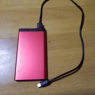 【美品】モバイル充電器