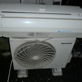 ☆パナソニック Panasonic CS-221CFR-W イン...
