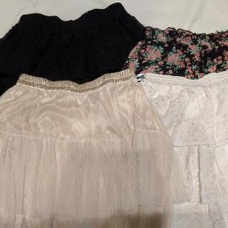 スカート4枚セット