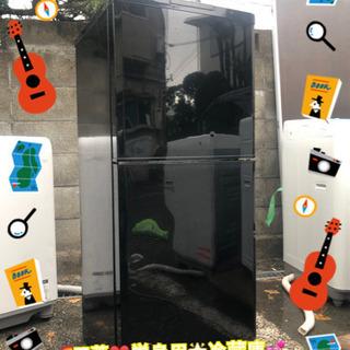 🌈大人気🥰冷蔵庫‼️価格破壊😭赤字覚悟の大SALE💦当日配送‼️