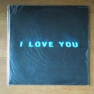 昔のLPレコード 「I love you  Off Course...