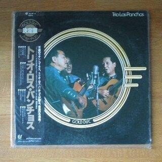 昔のLPレコード Trio Los Panchos トリオ・ロス...