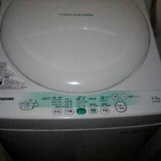 TOSHIBA  全自動洗濯機twin air dry 2011年製