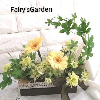 1Day春期シーズナルレッスン 『ガーベラの咲く庭』