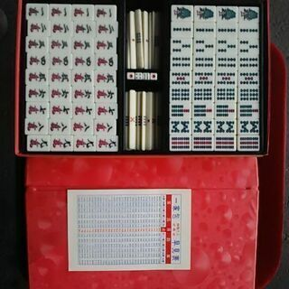 高級麻雀牌※デッドストック超プレミアムレア物新品未使用