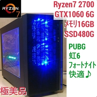 極美品 爆速ゲーミング Ryzen 2700 GTX1060 メ...