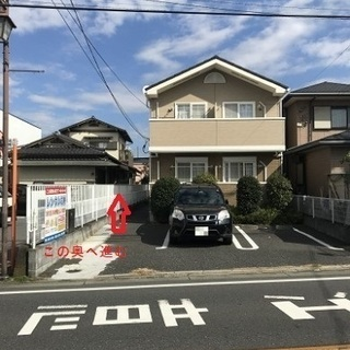 【レンタル収納】 初期日費用ゼロ フリーレント3か月