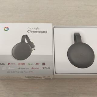 【値下げしました】【美品】Google Chromecast ク...