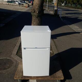 高年式 Haier 85L冷蔵庫 JR-N85A  2016年製