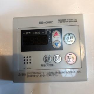 値下!台所リモコン NORITZ RC-760M