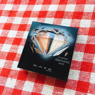 KATE  アイシャドウ クラッシュダイヤモンドアイズ