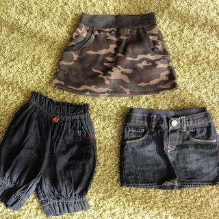 個別売り可能 デニム スカートとパンツ 80・90・100 グロ...