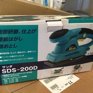 DIY 電動工具 2点 - 笠間市