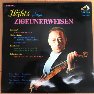 ハイフェッツ / ツィゴイネルワイゼン LP レコード