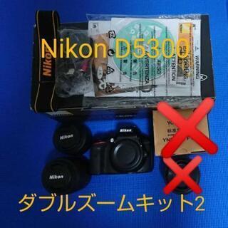 Nikon D5300 ダブルズームキット2