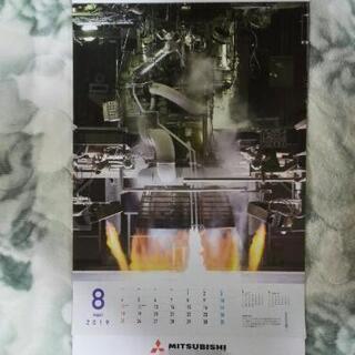 非売品ロケットカレンダー