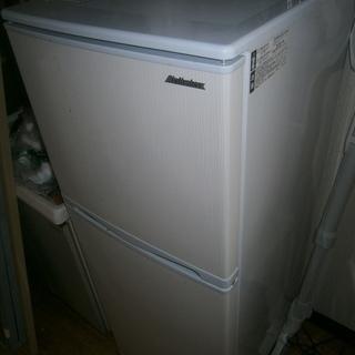 中古の冷蔵庫を安く譲ります。