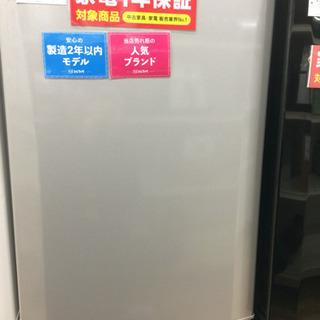 MITUBISHIの2ドア冷蔵庫です!! 安心の1年保証付き!!