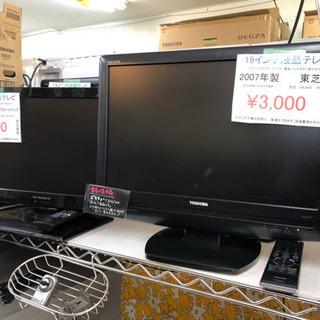 19型液晶テレビが税込¥3,000!!! ゲーム用などにもいかが...