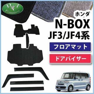 【新品未使用】ホンダ NBOX NBOXカスタム Nボックス N...