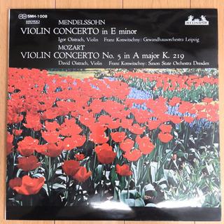 メンデルスゾーン、モーツァルト ヴァイオリン協奏曲 LP レコード