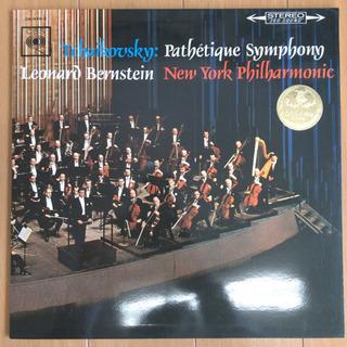 チャイコフスキー:悲愴 / レナード・バーンスタイン LP レコード