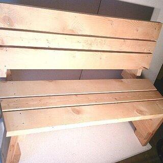 背もたれ木製ベンチ 手造り・塗装無・重さ有り
