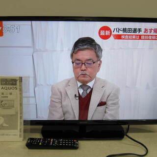 📺美品!シャープ 液晶テレビ32型 LC-32H30 16…