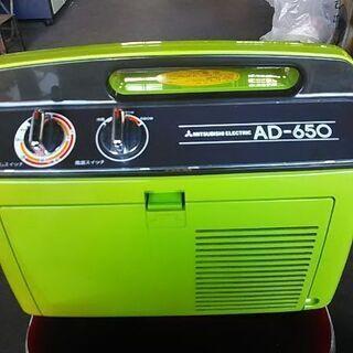 三菱電機・ふとん乾燥機※超レア物