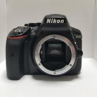 D5300美品・新品セット これだけでカメラを始められます!
