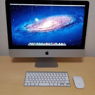 iMacをお安く譲ります。