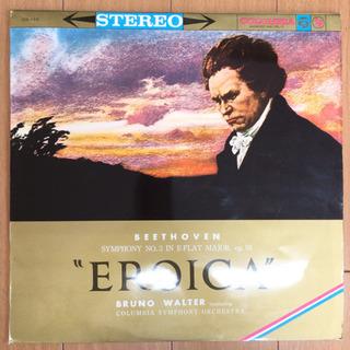ベートーヴェン:英雄 / ブルーノ・ワルター LP レコード