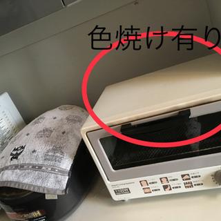 【お取引中】HITACHI オーブントースター※中古です。