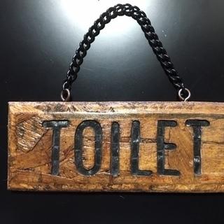 モザイクタイルで作成した看板(表札) TOILET(トイレ)