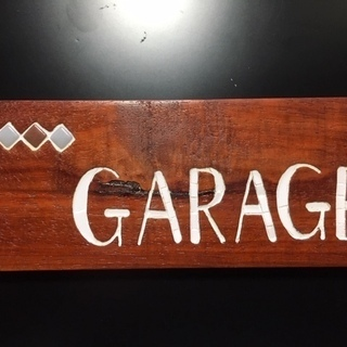 モザイクタイルで作成した看板(表札) GARAGE(ガレージ)